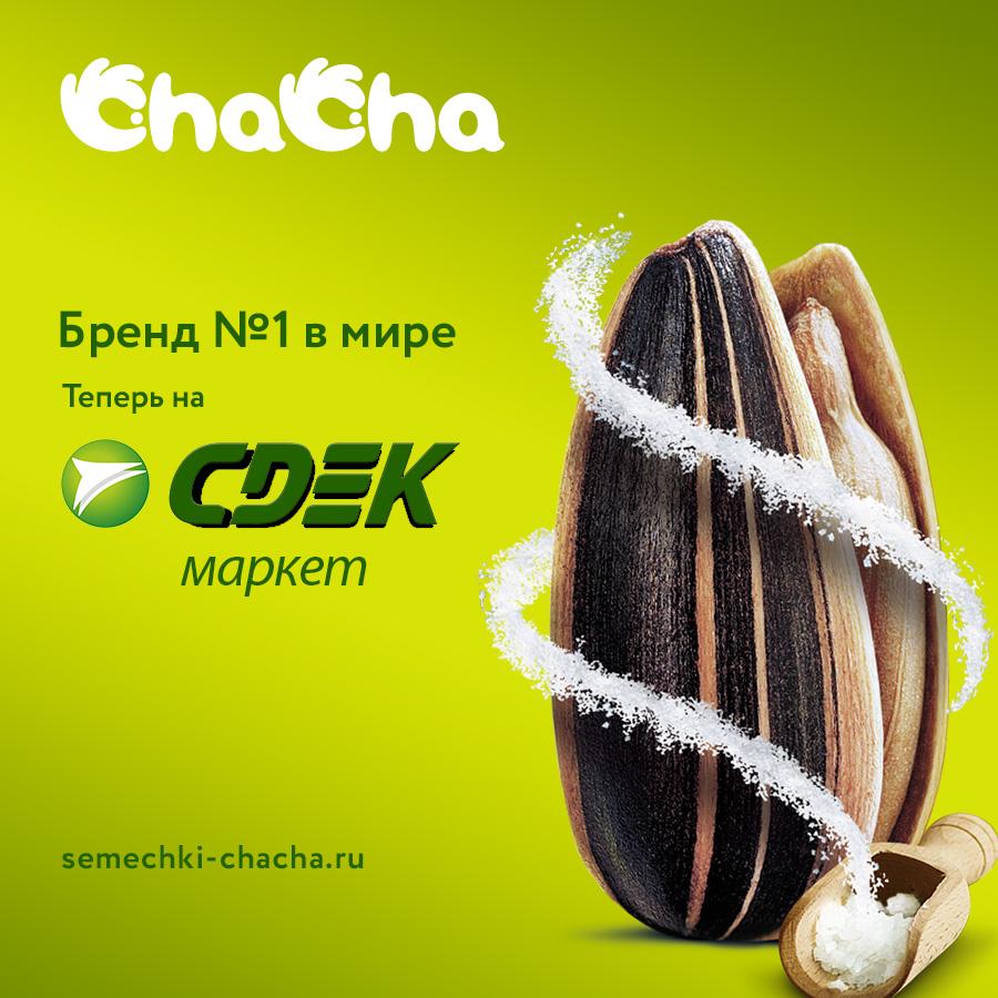 semechki-chacha.ru