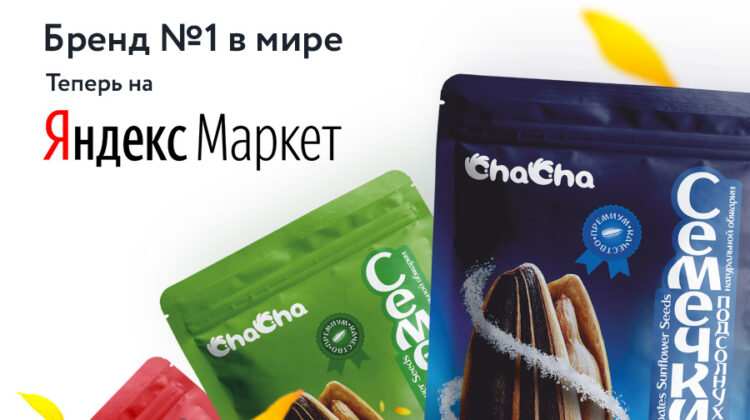 ChaCha на Яндекс Маркете
